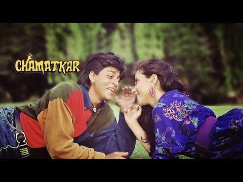 Download Chamatkar Full Movie Amazing Facts - Shah Rukh Khan, Urmila Matondkar