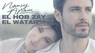 Download Nancy Ajram - El Hob Zay El Watar (Official Music Video) / نانسي عجرم - الحب زي الوتر Mp3 and Videos