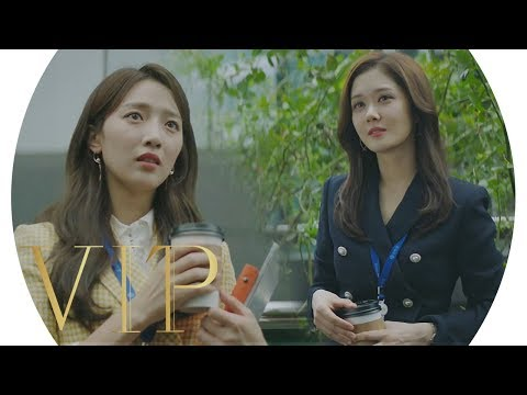 [VIP] Character Legacy Lee Chung Ah, the ace of the perfect office look VIP team from YouTube · Duration:  19 seconds