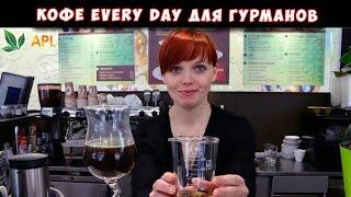► AGEO SEASONS 🌟 Для гурманов и особых ценителей кофе! Фирменные рецепты напитков с кофе every day.