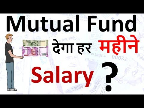 How to get monthly Income from Mutual funds | Know how to generate regular Income through SWP