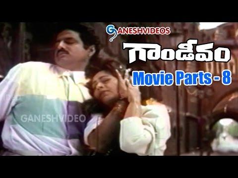 Gandeevam Movie Parts 8/14 || Balakrishna, ANR, Roja || Ganesh Videos