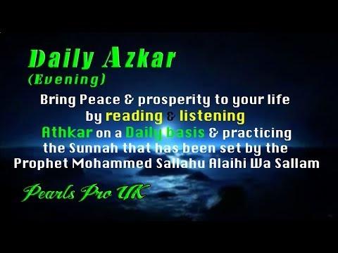 Daily Azkar Evening (Night supplications)