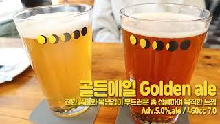 [Vlog] 맛집 먹방 브이로그 |    | Korea…
