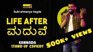 Life After Maduve | Kannada Stand Up Comedy | Namdu K | Subrahmanya Hegde