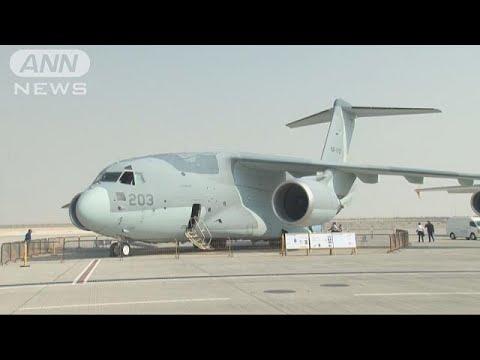 紛争加担の恐れは?中東市場に空自C2輸送機売り込み(17/11/12)