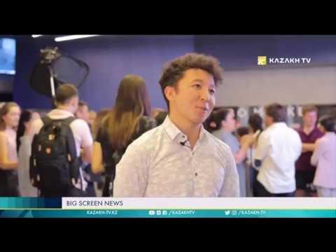 Business in Kazakh 3