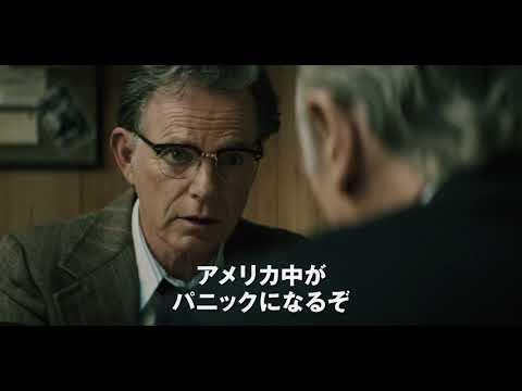 【映画】★ザ・シークレットマン(あらすじ・動画)★