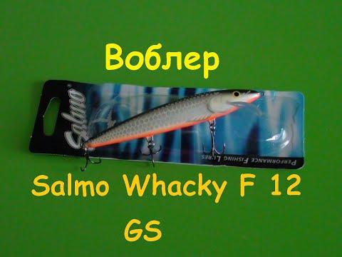 Распаковка посылки от интернет магазина Spiningline.Воблер Salmo Whacky F 12 GS.