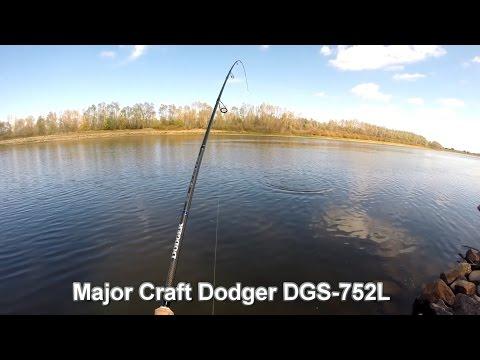 Спиннинг Major Craft Dodger DGS-752L и жерех на Ужгородский Стик