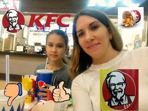 Два обеденных набора в KFC - 5 за 250 и 5 за 300, ОБЗОР/Что лучше KFC или Бургер Кинг
