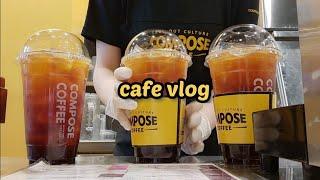 [cafe vlog]열정, 열정, 열정! 열심히 커피 …