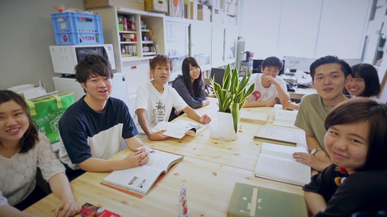 大学 資源 日本 科学 部 生物
