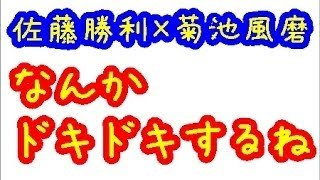 よかったらチャンネル登録お願いしますヽ(*´∀`)ノ .