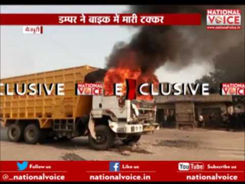 Mainpuri: commotion on father and son death