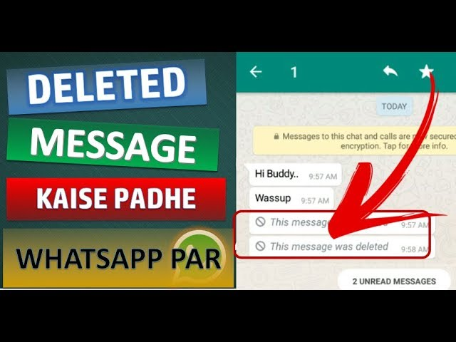 How to read deleted message on whatsapp: delete message kaise padhein