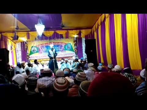 Asad Iqbal super hit Naat 2017Wallah Wallah Wallah