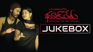 Dhoolpet Telugu Movie Songs Jukebox ||  Dhanush, Sneha, Soniya Agarwal
