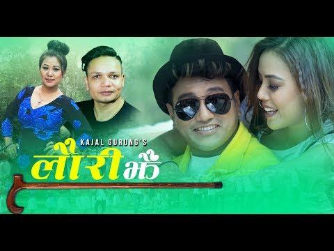 New Nepali Lok Dohori Song 2075 || लौरी झैं(Lauri Jhai) || Ramji Khand & Kajal Gurung Ft. Renu