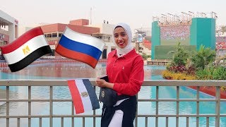 ماتش مصر و روسيا كأس العالم