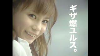 しょこたんこと 中川翔子さんが出ていたCMを集めました(^∇^) 1 プロミス...