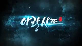 [Trailer 3] Korean Drama 2012 - Arang and the Magistrate
