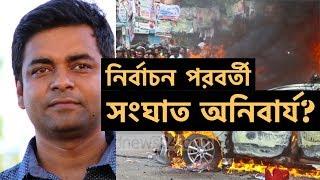 এক লক্ষ মানুষ মেরে ফেলবে বিএনপি? Shahed Alam II Bangladesh Vote II election election 2018 নির্বাচন