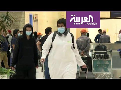 نشرة الرابعة | 29 ألف طلب من السعوديين العالقين في الخارج للعودة إلى المملكة  - نشر قبل 2 ساعة