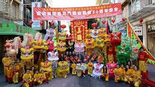 Yau Kung Moon USA - International Dragon u0026 Lion Dance Day 世界龍獅日