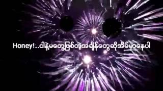 No More Cry (Lyrics) - Ye' Yint Aung, Htet Yan