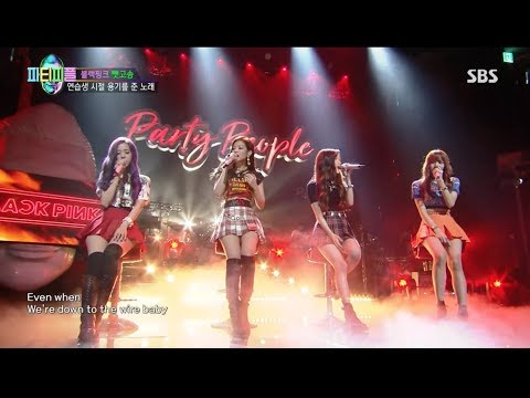 Download  BLACKPINK - 'SURE THING Miguel' COVER 0812 SBS PARTY PEOPLE Gratis, download lagu terbaru