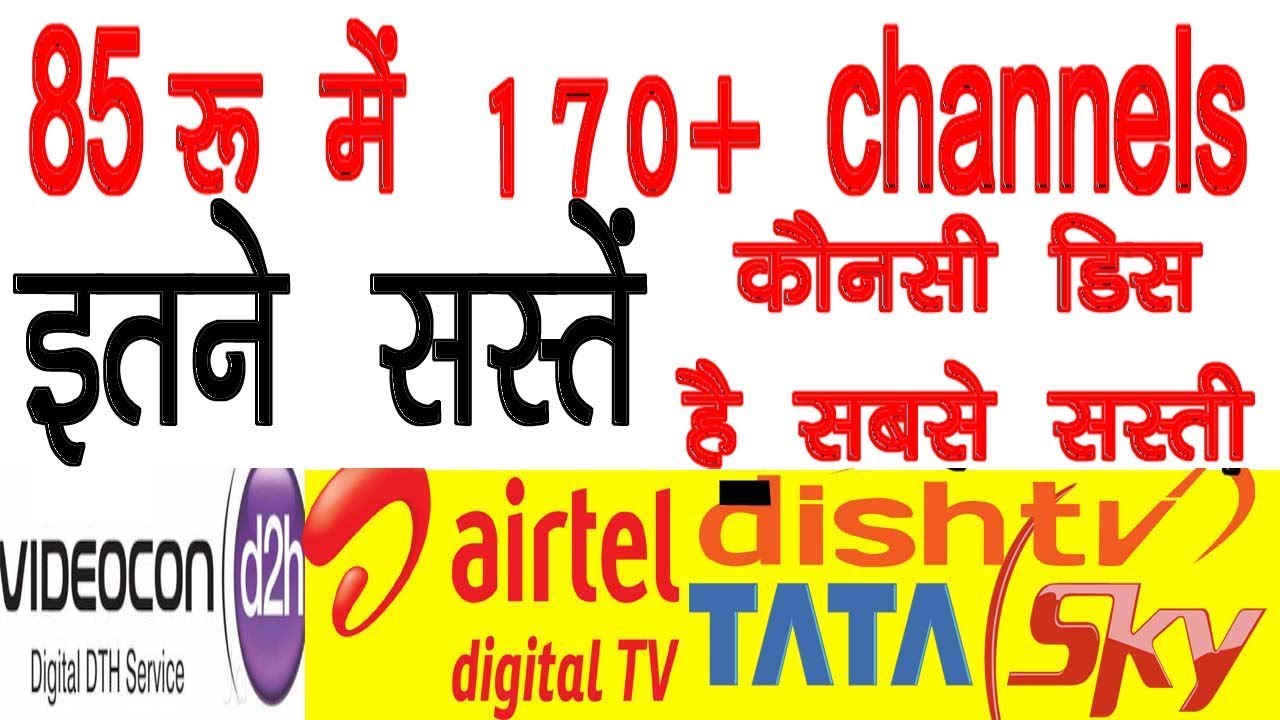 Airtel Dish Tv Tata Sky Videocon All Dish New Pack After Trai New