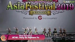#JKT48 [HD]JKT48 [Thai Version] party ga hajimaru yo -akb grup festival