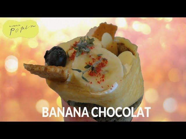 バナナショコラ 580円【大阪クレープ】Banana chocolat【ラ クレープリー ドゥ ポパン 江坂店】