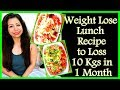 Weight Loss Lunch Recipes to Lose 10 Kgs in 1 Month | Easy and Healthy Lunch Ideas | Fat to Fab