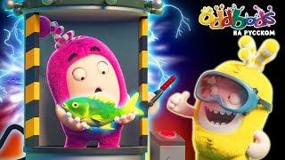 ЧУДДИКИ: Русалочка, или Сказка О Рыбаке И Рыбке | Детские Мультфильмы