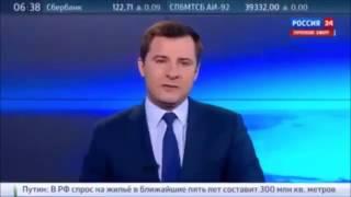 Что такое Эфириум? || РОССИЯ 24 НОВОСТИ ПРО Ethereum