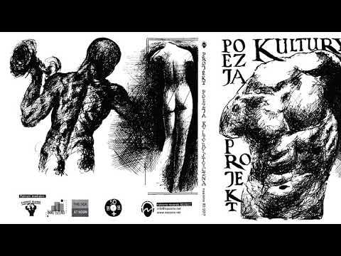 Projekt Poezja Kulturystyczna - Cyrk (feat. Michał Gos, Joanna Knitter, 7faz)
