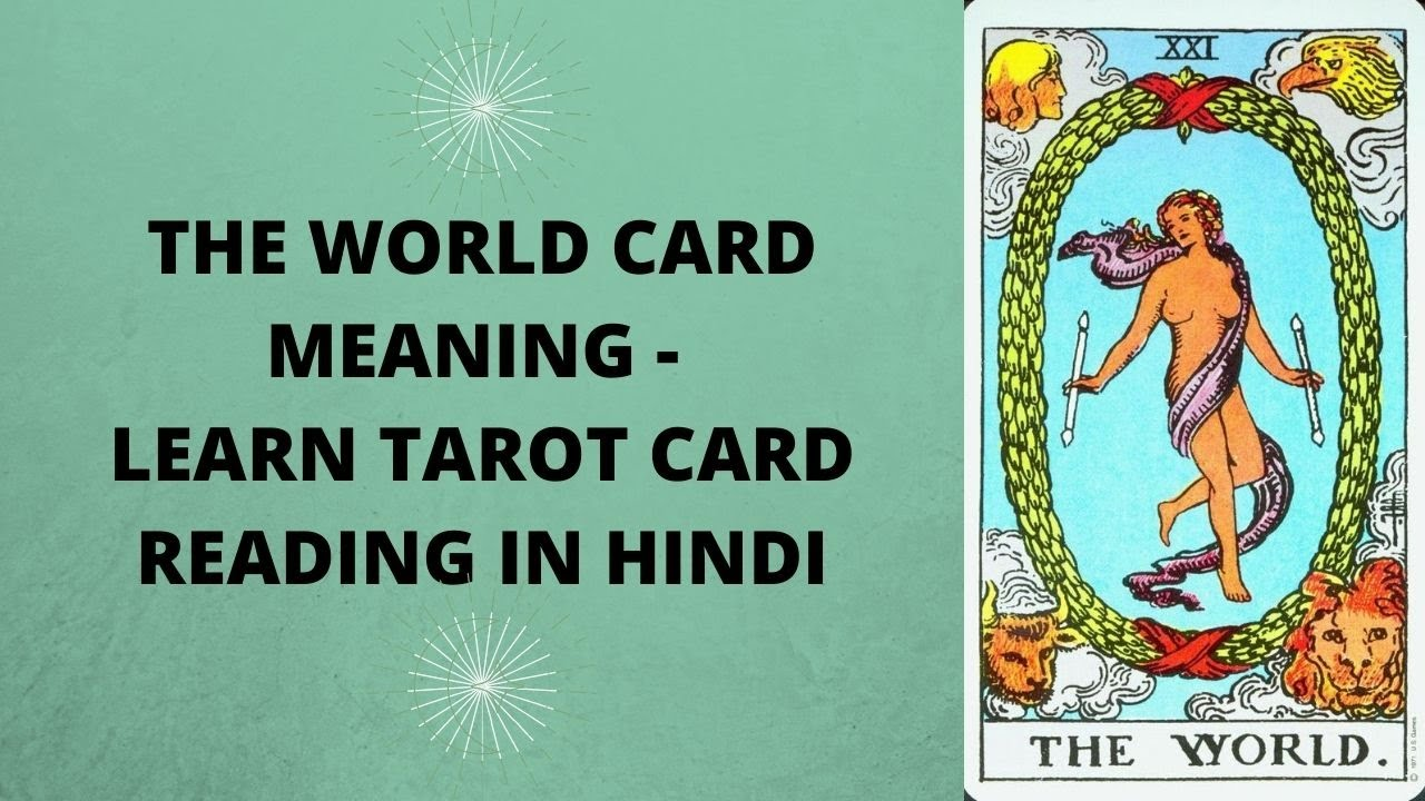 LEARN TAROT CARDS IN HINDI   PART 20   The World Card Meaning   Major  Arcana Card