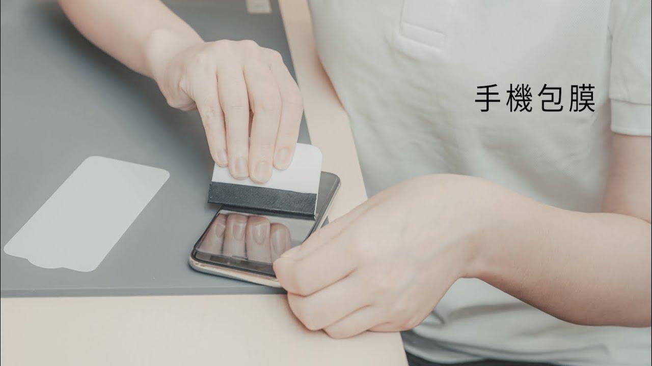 iphone 8 透明 滿 版
