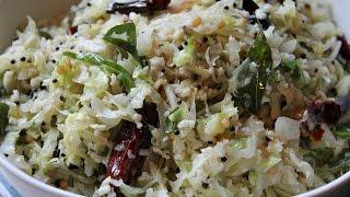 how to make patta gobhi matar sabzi
