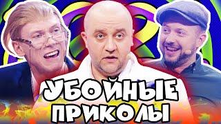 😂 Дизель Шоу 2021 - Лучшие приколы - Смешная подборка за февраль 2021 | ЮМОР ICTV