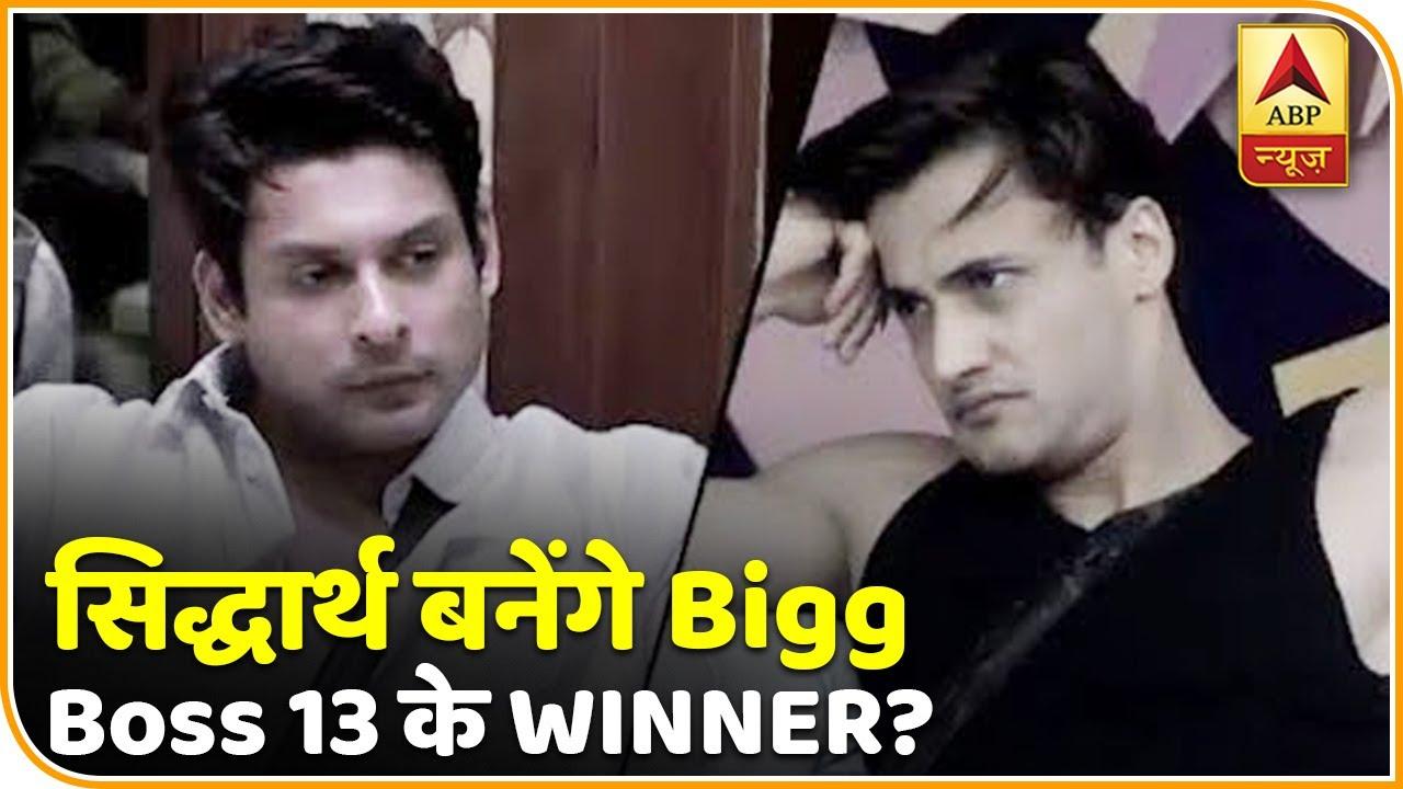 Bigg Boss 13 इस स जन क आध सफर खत म Siddharth Shukla बन ग Winner Abp News Hindi