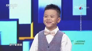 [越战越勇]选手杨梅的精彩表现| CCTV综艺 - YouTube