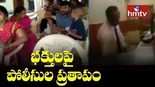 భక్తులపై పోలీసుల ప్రతాపం    Arasavilli Suryanarayana Temple   hmtv Telugu News