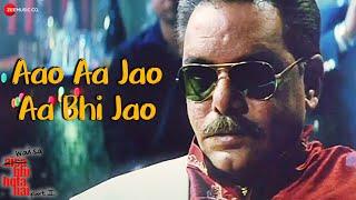 Aao Aa Jao Aa Bhi Jao | Waisa Bhi Hota Hai - II | Sunidhi Chauhan