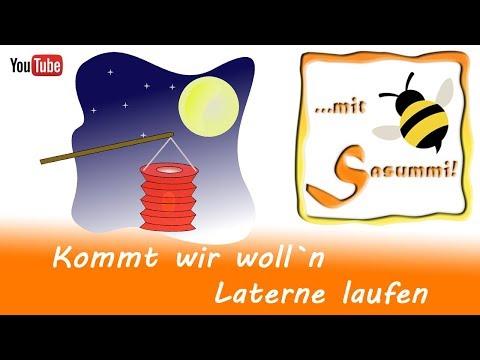 Singen mit Sasummi - Kommt wir woll`n Laterne laufen (Gitarre mit Akkorden)
