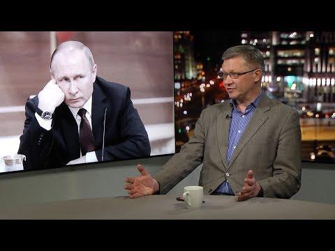 Президентство Путина начинается с 'черных лебедей'