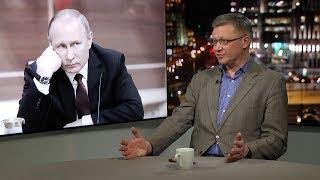 Россия без выбора