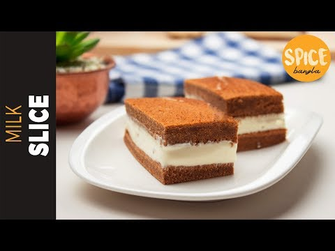 মিল্ক স্লাইস | Milk Slice Recipe | Desserts Recipe Bangla | How to Make Milk Slice